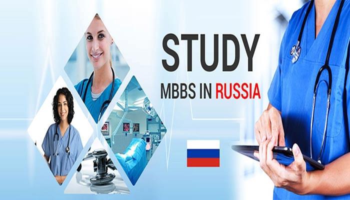 تحصیل پزشکی در روسیه - مزایای تحصیل MBBS در روسیه