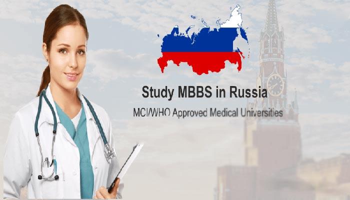 تحصیل پزشکی در روسیه -آنچه باید قبل از تحصیل پزشکی در روسیه بدانید